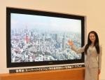 NHK 8K/Blacklistfilms